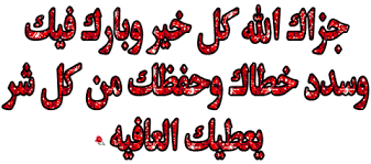 أقوى جلب بسورة الرحمن :