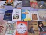 Vente politisée de livres en Arabe à l