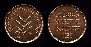 العملات العربيه الورقيه ووحدة القياس لكل دوله Images?q=tbn:ANd9GcR0f4GPZlNJGdEgWp7UMBnZk2l2x-_EjlPkMU3G3OIPMaKMOoCiYA