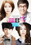 Hope for Dating / Looking Forword to Romance (DVD ซีรีส์ 1 แผ่นจบ ...