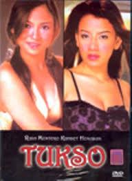 Tukso (2005)
