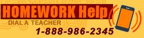 Dial A Teacher Homework Hotline dial teacher png
