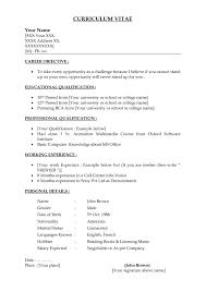 Student Resume Examples First Job by First Job Resume Resume Format First Job 9 Cv Sample For First