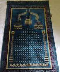 Islamic Prayer Rugs Wholesale Kitaabun Classical And Contemporary Muslim And Islamic Books