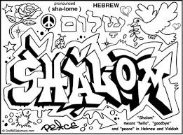 and hebrew graffiti shalom means peace free coloring page 95401