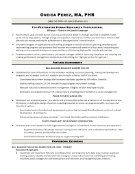 Human Resources Resume Samples by Cover Letter Sample For Fresh Graduate