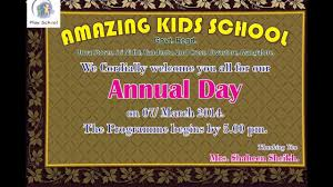 Invitation Cards Sample Format Annual Day Invitation Youtube