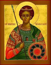 Holy, Glorious Demetrius the