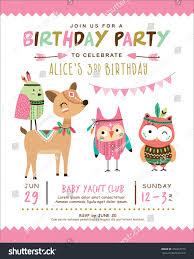 Sport Invitation Card Kids Birthday Invitation Card Cute Cartoon Stock Vector 450467770