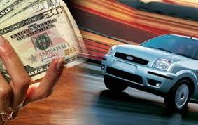 Залоговые автомобили