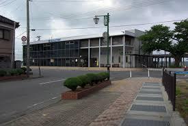 Yuza Station