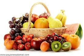 Image result for ارزش غذایی میوه جات