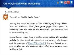 buying decision process essay buy essay uk Free Essays and Papers Buy Essays UK and Get Your Professional Essay Help Where To Buy Essays Uk Buydoes
