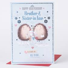anniversary card brother u0026 sister in law only 59p