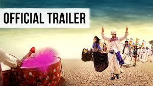 Jal (2014) Hindi Movie Trailer *HD*