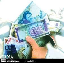 تصویر  دانلود پروژه بانکداری