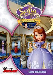 La Princesa Sofia: La Fiesta Encantada
