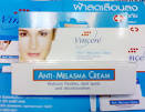Vincere Anti-Melasma Cream 15 g ครีมทาฝ้า ด้วยนวัตกรรมล่าสุดเพื่อ ...