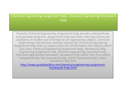 coursework help free Accounting Coursework Help   Accounting Coursework Writing