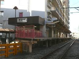 Kōya Station