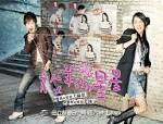 My Lucky Star - MY LUCKY STAR ฝากรักมากับดาว | BLike.net - บี ไลค์ ...