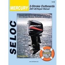 amazon com mercury engine repair and maintenance manual all 2
