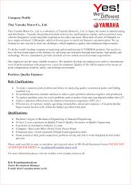 Best Resume Format For Quality Assurance by Senior Quality Engineer Sample Resume 22 Quality Assurance Resume