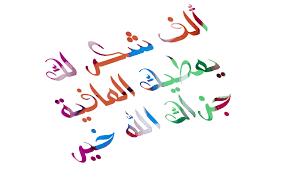 صالات وانتريهات ملكيه  وفخمه كلاسيكيه للاستديوهات
