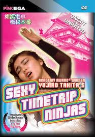 Sexy Time Trip Ninjas 1984