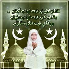 اهدائات رمضانية Images?q=tbn:ANd9GcR7E4B5T1gbuJ5hqzJmEXJ_b1m3GBqC5J0U1qku-IqqUlNijeYyOQ