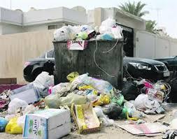 موضوع حول النفايات المنزلية Images?q=tbn:ANd9GcR7MK8C_n-rKMArcsB0AHJ1FQ0RxCqk35IIeMWqYrWtvT9Y9f7Twg