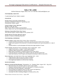 Resume Examples Resume Examples Current Education On Resume