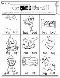 words in the word thanksgiving i can read words simple cvc words to help beginning readers the