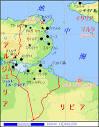 チュニジア:チュニジアを拡大します