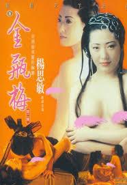 Jin Ping Mei 2