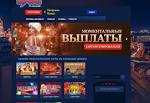 Как пройти регистрацию на сайте Вулкан Россия?