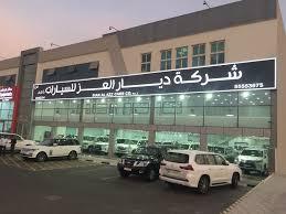 lexus cars uae price comparison on lexus lx570 prices in qatar q motor