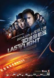 Chuyến Bay Cuối Cùng - Last Flight (2014)
