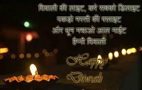 Diwali the festival of lights essay Short Diwali Poems Kavita in Hindi English For Kids Happy diwali poem in  english
