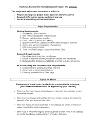 Term paper proposal example