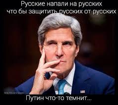 Началось заседание Совбеза ООН по Украине - Цензор.НЕТ 1552