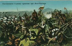 Battle of Lule Burgas