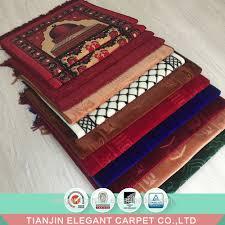Islamic Prayer Rugs Wholesale List Manufacturers Of Islamic Muslim Plain Prayer Rug Buy Islamic