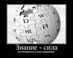 [Изображение: images?q=tbn:ANd9GcR9SVm3C8H9COqaIVnTfZi...ACNoALIMBD]
