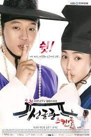 Sungkyunkwan Scandal 20.Bölüm FinaL