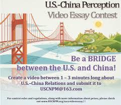 custom essay contest
