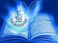 Beautiful RECITATION of Surah Kahf