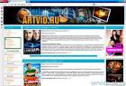 Artvid.Ru - популярный развлекательный портал. Фильмы, игры на ...