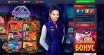 Азартные развлечения на деньги в казино Вулкан Originals