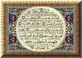 %name صور ايات قرأنية   Pictures of Quranic verses